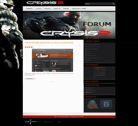 Рабочий шаблон для сайа ucoz на тему игры Crysis 2