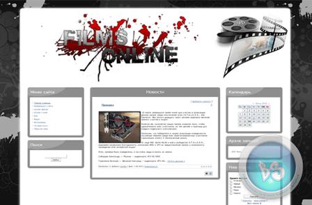 Шаблон онлайн кинотеатр ucoz